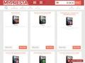 http://mypresta.eu/en/art/prestashop-16/disable-ads-in-default-bootstrap-theme.html